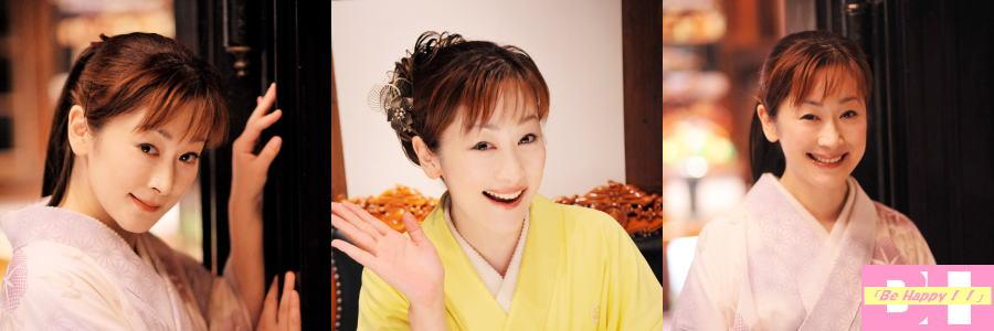 Be Happy!!」